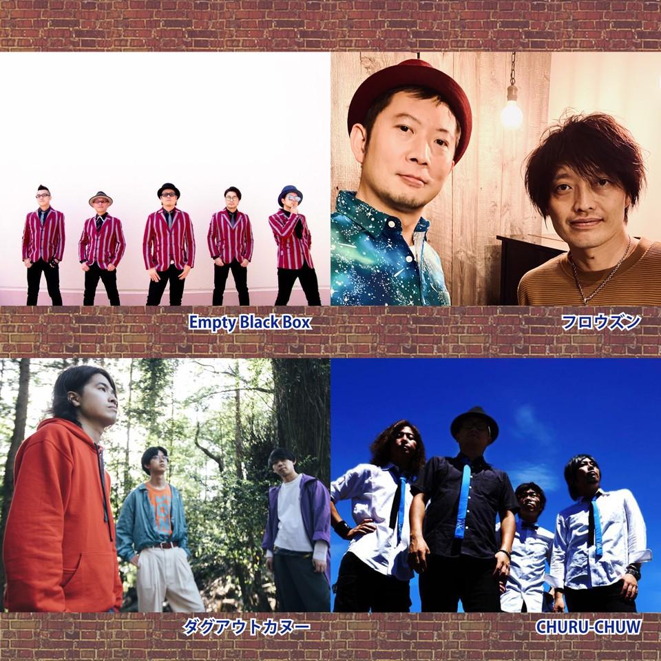 11/12(金) 横浜・関内ベイシス